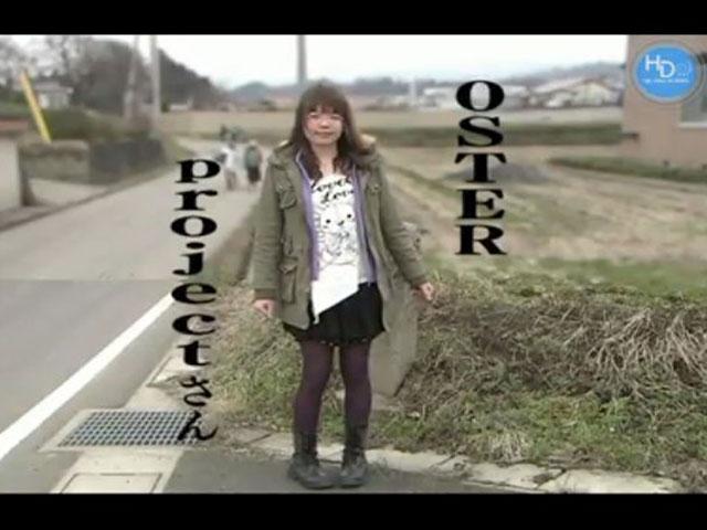 OSTER-Project 初音ミク 恋スルVOC@LOID ミラクルペイント