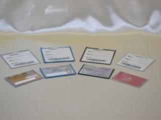 ウェルダー加工商品 カード入れ  上段:在庫管理タグ 下段:名刺サイズ