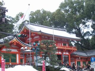 元旦の八坂神社(祇園)