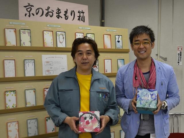 パラダイス京都 森田一休さん(右)と企画者渡辺さん(左)