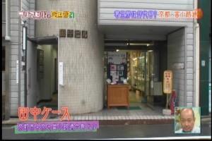 田中ケース 玄関