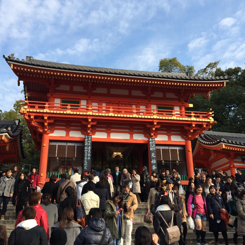 2016年初詣 八坂神社 東山 祇園