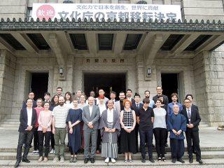 京都市役所表敬訪問 参画企業とパリのデザイナーと共に 2016/05/16