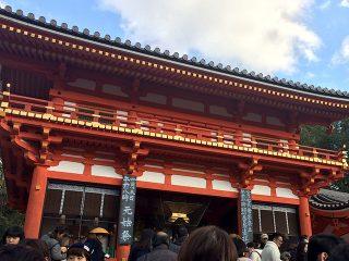 2017年 八坂神社 初詣