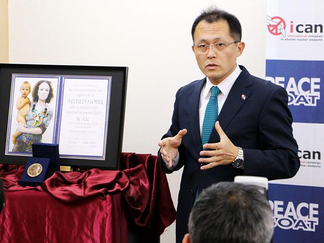ノーベル平和賞メダル展示記者会見(2018/05/02)