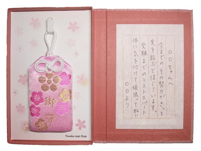雀茶の山桜