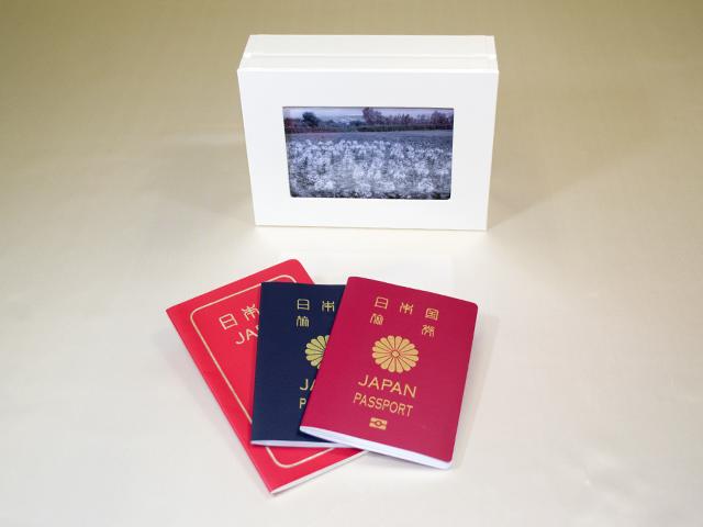 想い出のパスポート Box ~IC/非ICパスポート兼用 アイボリー「第75回東京ギフトショー」出展商品~(外観)